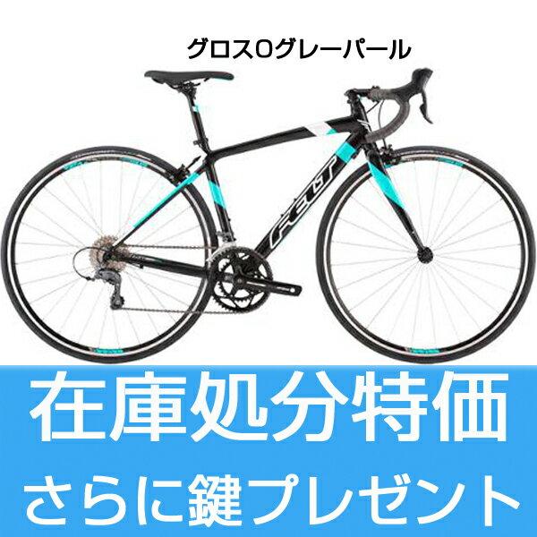 春のサイクリングにおすすめ!【鍵プレゼント!】FELT(フェルト) ZW100 2016年モデル