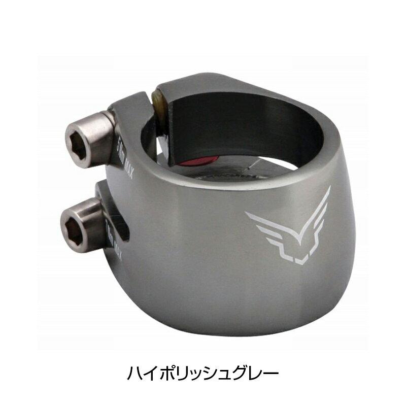 FELT(フェルト) NON AERO DOUBLE CLAMP ノンエアロダブルクランプ 30.6mm[サドル・シートポスト][シートクランプ]
