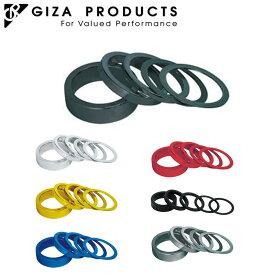GIZA(ギザ) AR-28.6H アルミ スペーサー[ハンドル・ステム・ヘッド][コラムスペーサー]