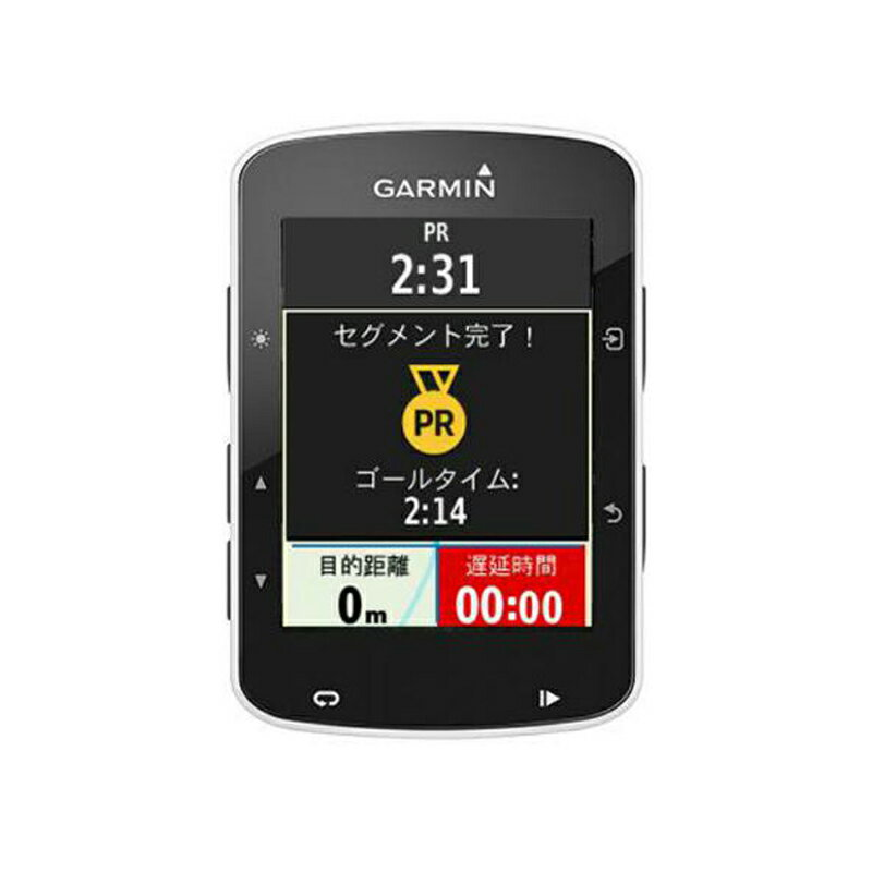 《即納》【土日祝もあす楽】【高性能地図機能付きGPSナビ】GARMIN(ガーミン) Edge520J (エッジ520Jセット)(心拍計・ケイデンス・スピードセンサーセット)