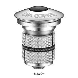 DIA-COMPE(ダイアコンペ) プレッシャープラグ [ハンドル] [DHバー] [TT] [トライアスロン]