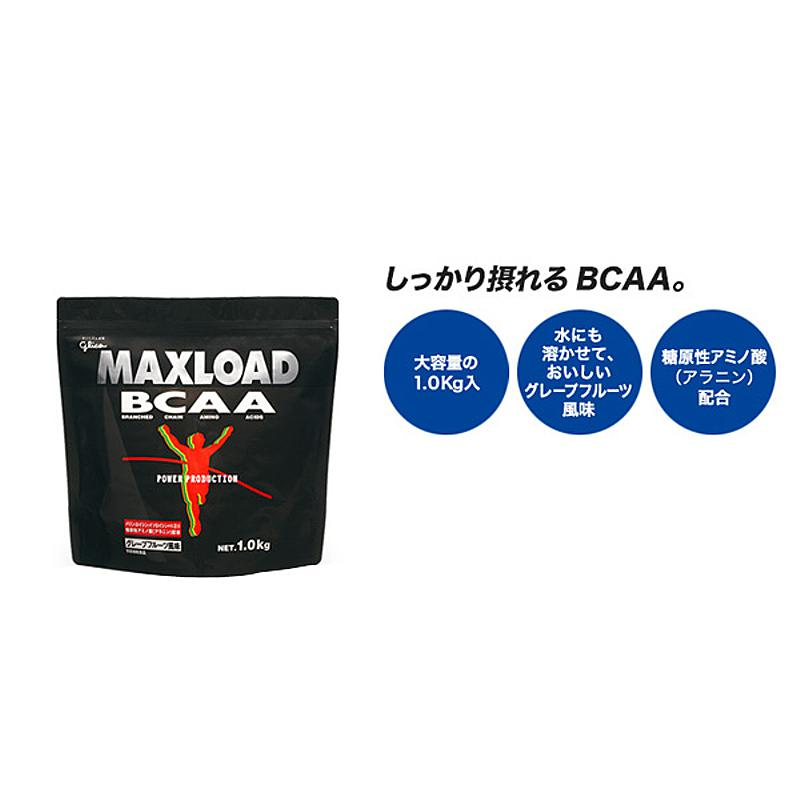 POWERPRODUCTION(パワープロダクション) マックスロード BCAA 1.0kg[プロテイン・パワーアップ][ボディケア・サプリメント]