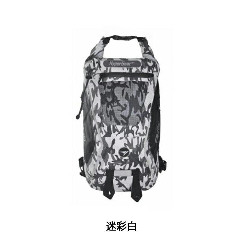 HYPER GEAR(ハイパーギア) DRY PAC TOUGH 20L (ドライパックタフ20L)[身につける・持ち歩く][バックパック][自転車バッグ]