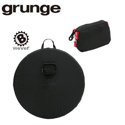 grungeB-Wever(グランジビーウェバー)ポケッタブルホイールケース[輪行・トランスポート][ホイールバッグ]
