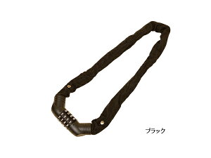 KUHAKU(クウハク) matsu (松) 60cm [鍵 カギ かぎ] [ワイヤーロック] [チェーンロック] [ロードバイク]