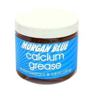 MORGAN BLUE(モーガンブルー) CALCIUM GREASE 200ml (カルシウムグリース) [グリス] [ケミカル] [ロードバイク] [MTB]