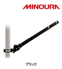 《即納》MINOURA(ミノウラ) ホイールアタッチメント3 WA-3 WA3 スタンドオプション FK1 [スタンド] [ロードバイク] [ディスプレイスタンド] [クロスバイク]