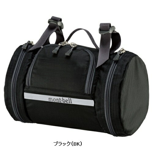 mont-bell(モンベル) フロントバッグ Front Bag 1130385[フロント・ハンドルバーバッグ][自転車バッグ]