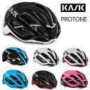 【軽量!ロングライドにおススメ】KASK(カスク) PROTONE (プロトーネ)ロードバイク用ヘルメット [ヘルメット] [ロ…