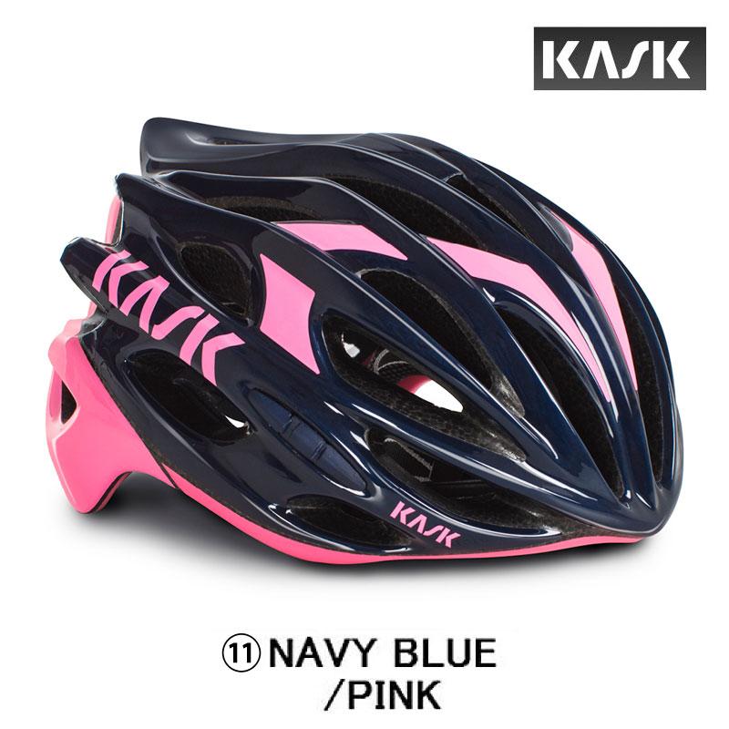 《即納》【土日祝もあす楽】KASK(カスク) 2018年モデル MOJITO (モヒート) Lサイズ ロードバイク用ヘルメット[ロード・MTB][バイザー無し][ヘルメット]