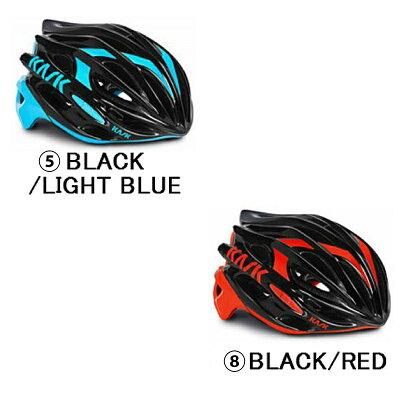 【あす楽】KASK(カスク)MOJITO(モヒート)Lサイズロードバイク用ヘルメット[ロード・MTB][バイザー無し][ヘルメット]