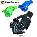 DeFeet(ディフィート) Glove ET Touch (ETタッチグローブ) [サイクル グローブ] [手袋] [ウェア] [ロードバイク]