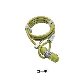 ADEPT(アデプト) WIZ820 (ウィズ820)[ワイヤー・チェーン][ダイヤルロック][ロック・カギ] 自転車の盗難防止に