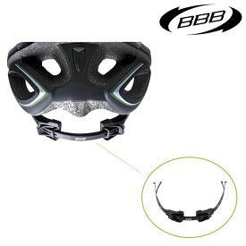 BBB(ビービービー) DUAL CLOSE ADJUST SYSTEM デュアルクローズアジャストシステム BHE-91 [ヘルメット] [パーツ] [ロードバイク]