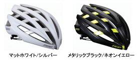 BBB(ビービービー) ICARUS イカロス BHE-05 [ヘルメット] [ロードバイク] [MTB] [クロスバイク]