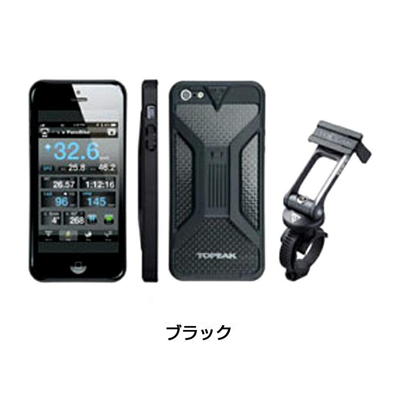 【iPhone 5/5S/SE対応】TOPEAK(トピーク) RideCase (for iPhone 5/5S) (ライドケース 【アイフォン 5/5S/SE用】) セット