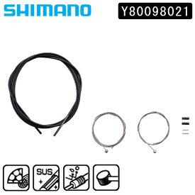 SHIMANO(シマノ) MTB用 SUS ブレーキケーブルセット(ブラック)[ブレーキワイヤー・ホース][消耗品・ワイヤー類]