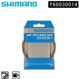 【お盆も営業中】SHIMANO シマノ スモールパーツ・補修部品 SUS シフトインナーケーブル(φ1.2mm×3000mm/ステンレス製/1パック)Y60030014 [シフトケーブル] [シフトワイヤー] [ロードバイク] [クロスバイク]