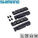 《即納》SHIMANO(シマノ) R55C4ブレーキシュ/ネジ 2ペア入り[ブレーキシュー(キャリパーブレーキ用)][消耗品・ワ…
