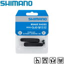 【GWも営業中】SHIMANO(シマノ) R55C4ブレーキシュー/ネジ 1ペア入り[ブレーキシュー(キャリパーブレーキ用)][消耗品・ワイヤー類]