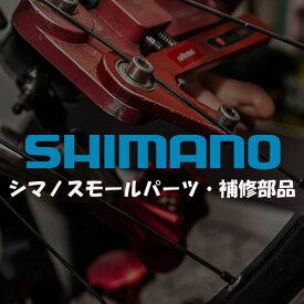 【お盆も営業中】SHIMANO シマノ スモールパーツ・補修部品 CP-WH12 28H ロー最大:32T-34T ACPWH12