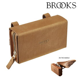BROOKS(ブルックス) D-SHAPED TOOL BAG (Dシェイプドツールバッグ) [サドルバッグ] [ロードバイク] [クロスバイク] [MTB]