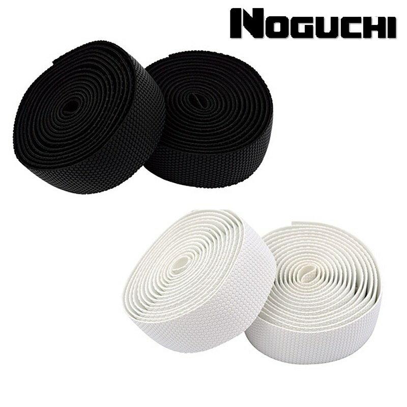 NOGUCHI(ノグチ/野口) ハイグリップバーテープ NBT-002[バーテープ][ハンドル・ステム・ヘッド]