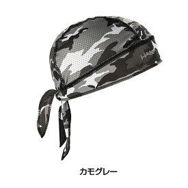 HALO(ヘイロ) バンダナ [キャップ] [ウェア] [ロードバイク]