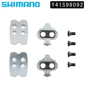 【お盆も営業中】SHIMANO シマノ スモールパーツ・補修部品 SM-SH56ナットツキクリートセット Y41S98092 シマノスモールパーツ