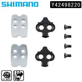 《即納》【お盆も営業中】SHIMANO シマノ スモールパーツ・補修部品 SM-SH51ナットツキクリートセット Y42498220 シマノスモールパーツ