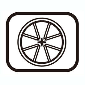 【お盆も営業中】SHIMANO シマノ スモールパーツ・補修部品 バルブユニット Y4DS98020 シマノスモールパーツ