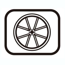 【お盆も営業中】SHIMANO シマノ スモールパーツ・補修部品 WH-9000C50TULOWスペーサ Y4T724000 シマノスモールパーツ