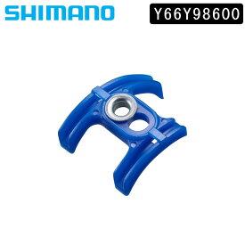 【お盆も営業中】SHIMANO シマノ スモールパーツ・補修部品 SM-SP18-M ケーブルガイド(M5/ブルー)Y66Y98600[ケーブル ワイヤーアクセサリー] [ロードバイク]