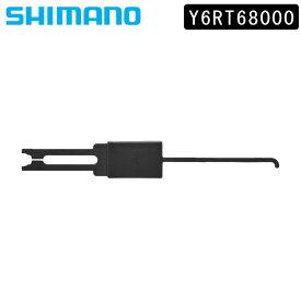 【お盆も営業中】SHIMANO シマノ スモールパーツ・補修部品 Eリング取り外し工具A Y6RT68000 シマノスモールパーツ