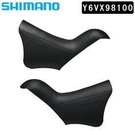 【お盆も営業中】SHIMANO シマノ スモールパーツ・補修部品 ブラケットカバー ST-3500/3503/2400/2403/R350/R353 ブラック 左右ペア