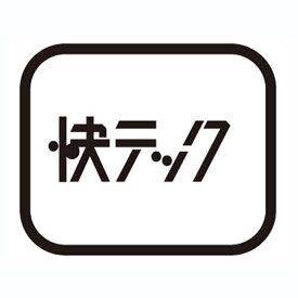 【お盆も営業中】SHIMANO(シマノ) スモールパーツ・補修部品 インナー固定ボルトユニット Y74Y98030