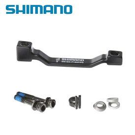 《即納》【お盆も営業中】SHIMANO シマノ スモールパーツ・補修部品 SM-MA-F 180 P/P2 2フロント180mm用 キャリパー:ポストマウント 台座:ポストマウント ESMMAF180PP2