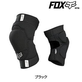 FOX BIKE(フォックスバイク) LANCH PRO KNEE GUARDS (ランチプロニーガード)[ニーガード][プロテクター]