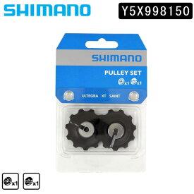 【お盆も営業中】SHIMANO シマノ スモールパーツ・補修部品 RD-6700 T/Gプーリーセット Y5X998150