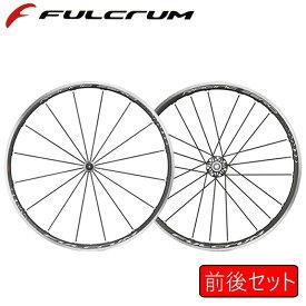 《即納》【あす楽】FULCRUM(フルクラム) Racing Zero C17 (レーシングゼロC17) 前後セット[前・後セット][チューブレス非対応]