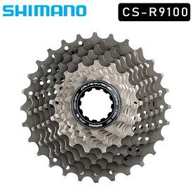 SHIMANO DURA-ACE(シマノ デュラエース) CS-R9100 カセットスプロケット 11S 11-30T [パーツ] [ロードバイク] [スプロケット]