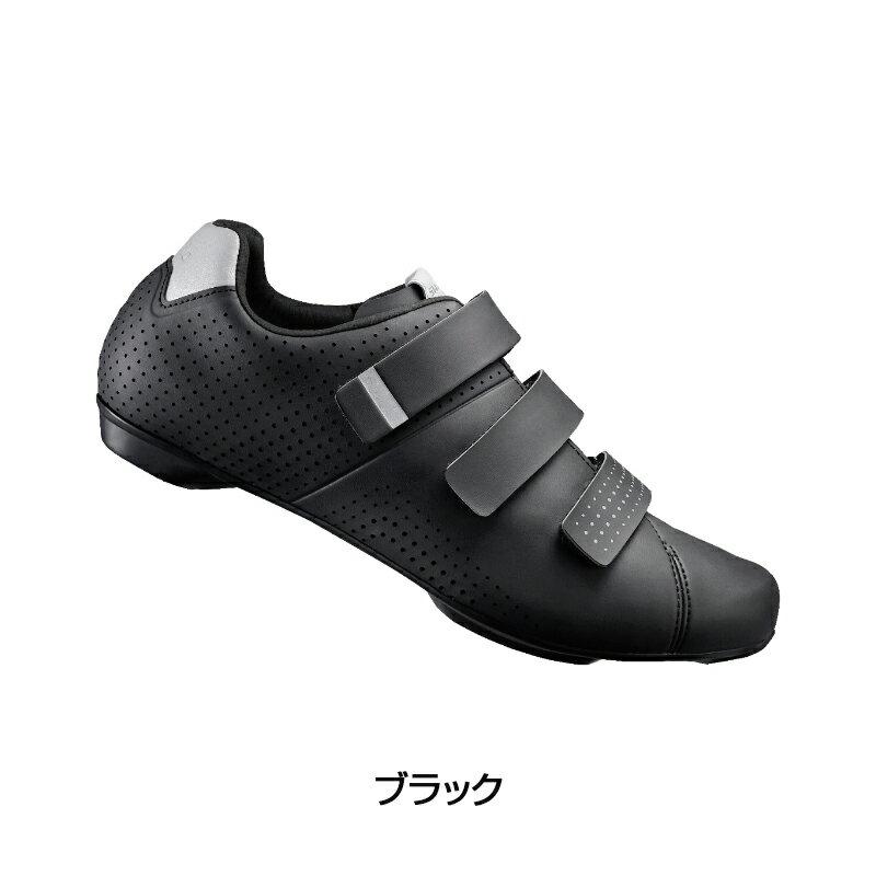 《即納》【土日祝もあす楽】SHIMANO(シマノ) RT5 SPD-SLビンディングシューズ [ロードバイク用][サイクルシューズ]