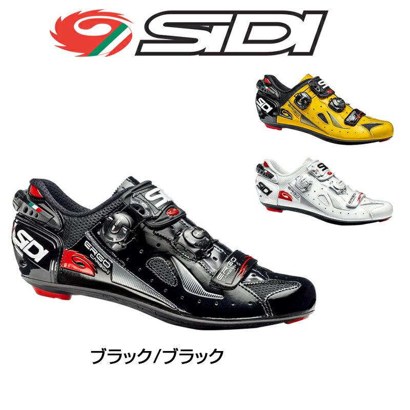 《即納》SIDI(シディ) ERGO4 LCD (エルゴ4LCD) 2018年モデル SPD-SLビンディングシューズ [ロードバイク用][サイクルシューズ]