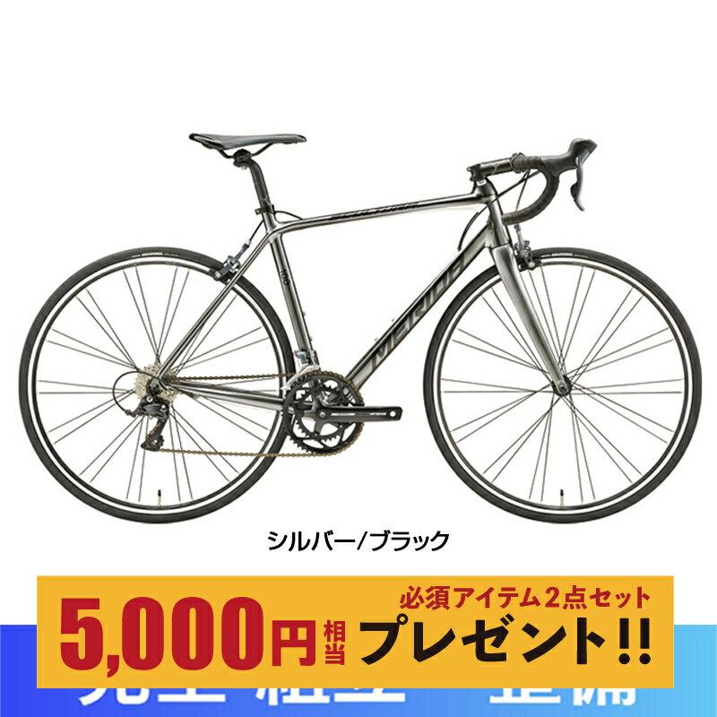 《在庫あり》【なんと!自転車工具セットプレゼント!】MERIDA(メリダ) 2017年モデル SCULTURA100 (スカルチュラ100 スクルトゥーラ100)【必須アイテム鍵プレゼント】