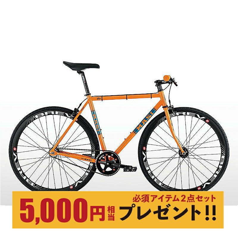MASI(マジー/マジィ) FIXED RISER (フィクスドライザー) Molttini Orange (モルティーニオレンジカラー)[フィクスド][ピストバイク]