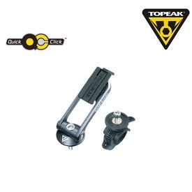 TOPEAK(トピーク)RideCase Mount ライドケースマウント ACZ23500