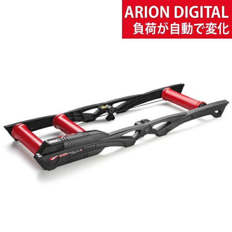 《即納》【あす楽】【自動負荷調整機能付き】ELITE(エリート)ARION(アリオン)DIGITAL Smart B+(デジタルスマートB PLUS)3本ローラー台