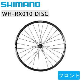 《即納》【あす楽】SHIMANO(シマノ) WH-RX010 ブラック フロントのみ OLD:100mm 700C ディスク用 [ホイール] [ロードバイク] [ディスクブレーキ] [ディスクロード]