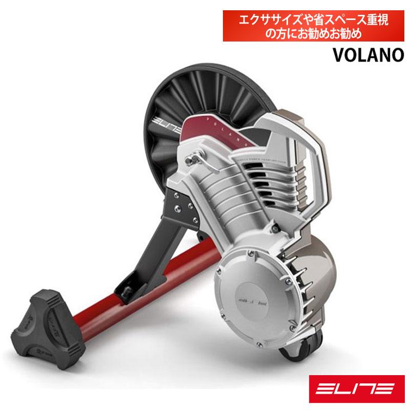《即納》【土日祝もあす楽】ELITE(エリート) 【新型】VOLANO 2017年 (ヴォラーノ)(ダイレクトドライブ)ローラー台【ロードバイク サイクルトレーナー】