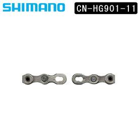 SHIMANO(シマノ)CN-HG901-11 クイックリンク 116リンク (SM-CN900-11/1個付属)
